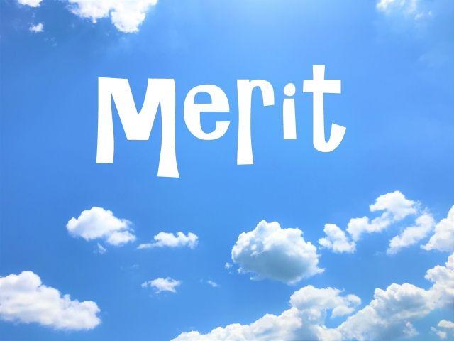 雲の背景にメリットの文字
