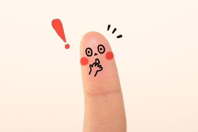 指とビックリマーク
